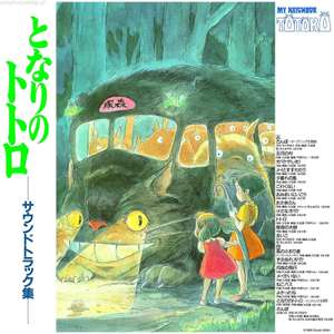 My Neighbor Totoro Soundtrack LP - £54.99 + £1.99 delivery delivery / free with red carpet @ Zavvi