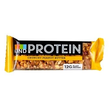 KIND Protein Bar 50g all varieties 79p instore @ B&M (Wednesbury)