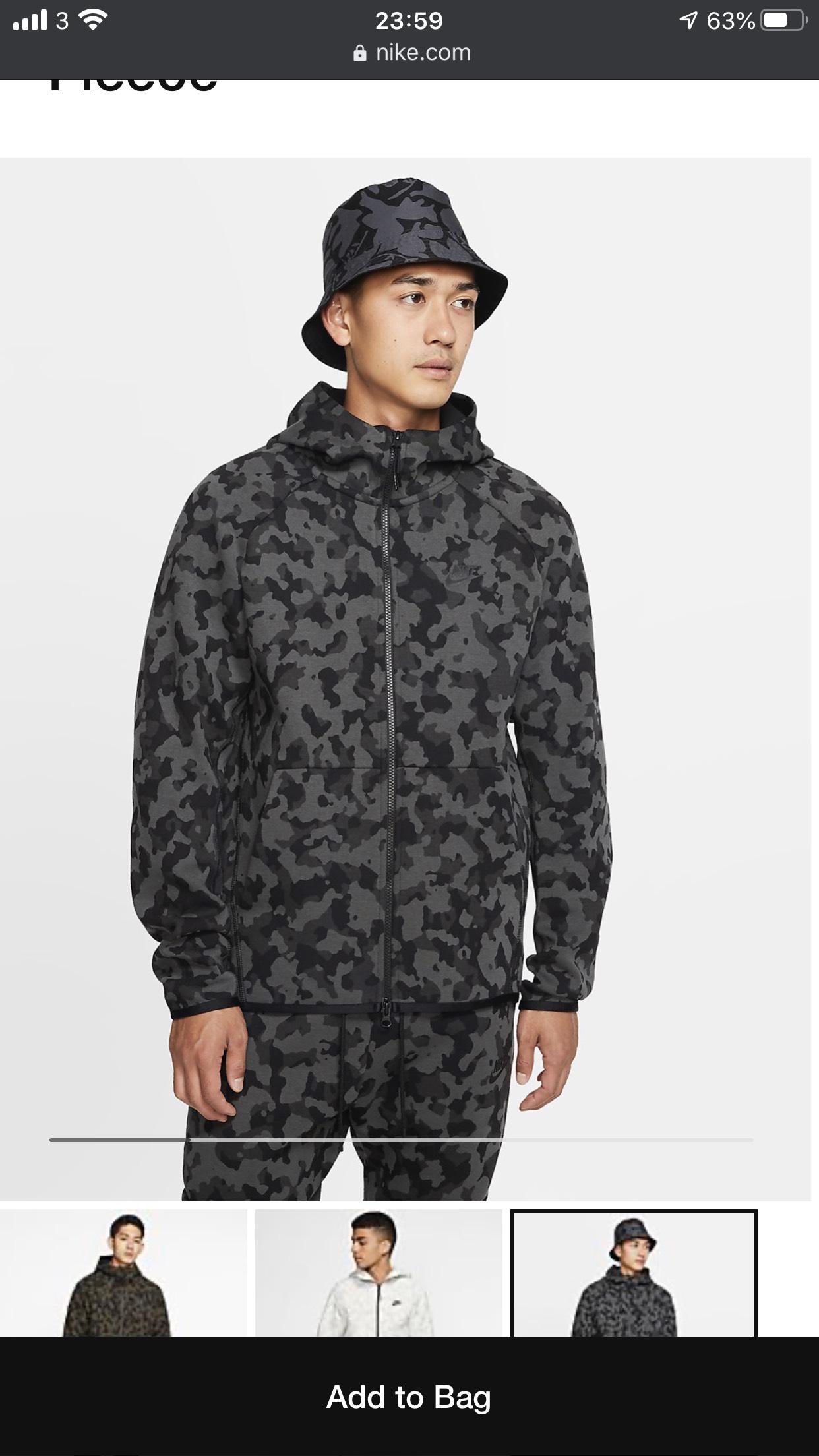 Nike Sportswear Tech Fleece £45.47 @ Nike