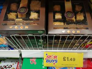 Dina Baklawa Selection 200g £1.49 at Home Bargains, in-store Bidston Moss. (Also in Dundee & Ipswich)