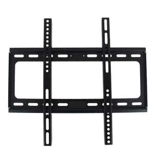 """Slim Flat to Wall TV Mount 26"""" to 55"""" TV's - £5.95 delivered at foido/ebay"""