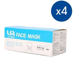 Elasticated 3PLY Face Mask - 200 Pack £98.99 @ Boots