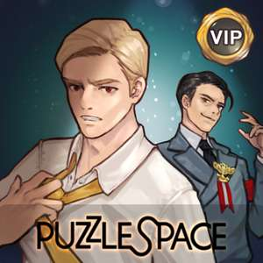 ESCAPE: Secret of the Hidden Room: Collaborator (VIP) Free @ Google Play Store
