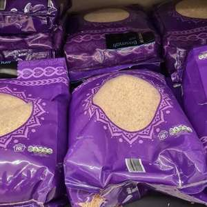 Taste of Basmati Rice 10kg - £10.49 instore @ Lidl (Coventry)