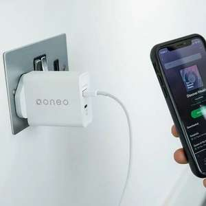Oneo 3A 45W Dual Port USB/USB-C PD Quick Charge 3.0 Charger - £14.99 delivered @ MyMemory