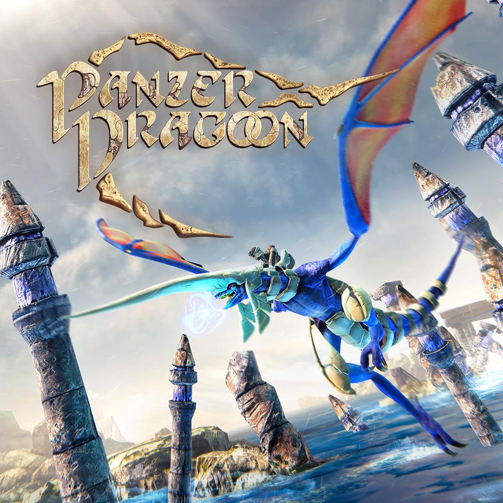 Panzer Dragoon: Remake [ Nintendo Switch ] £15.10 @ Nintendo eShop South Africa