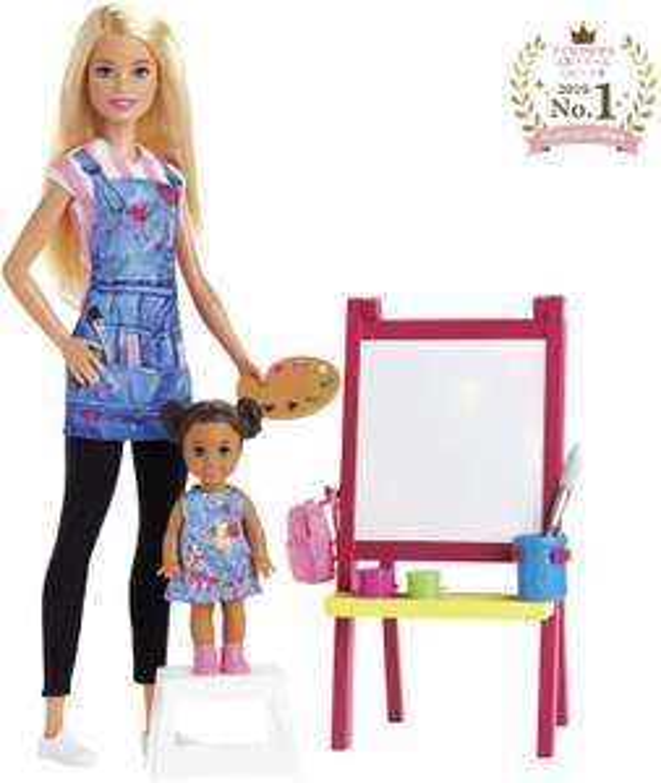 Barbie art teacher doll - £19.99 (Prime) £24.48 (Non Prime) @ Amazon