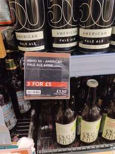 M&S Premium tall beers 3 for £5 (normally £3.50 each) @ M&S (Upminster)