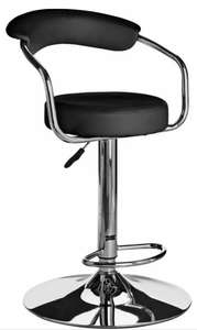 Argos Home Executive Gas Lift Bar Stool w/ Back Rest in black £26.64 - free c&c / £3.95 delivery