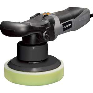 Bauker 600W 180mm Car Polisher 230V - Free delivery - £40.19 with code at Toolstation