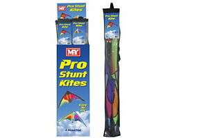 KandyToys Freestyle Stunt Kite - Large Nylon Flying Kite 1.6m for £9.99 delivered @ eBay / Planet Direct