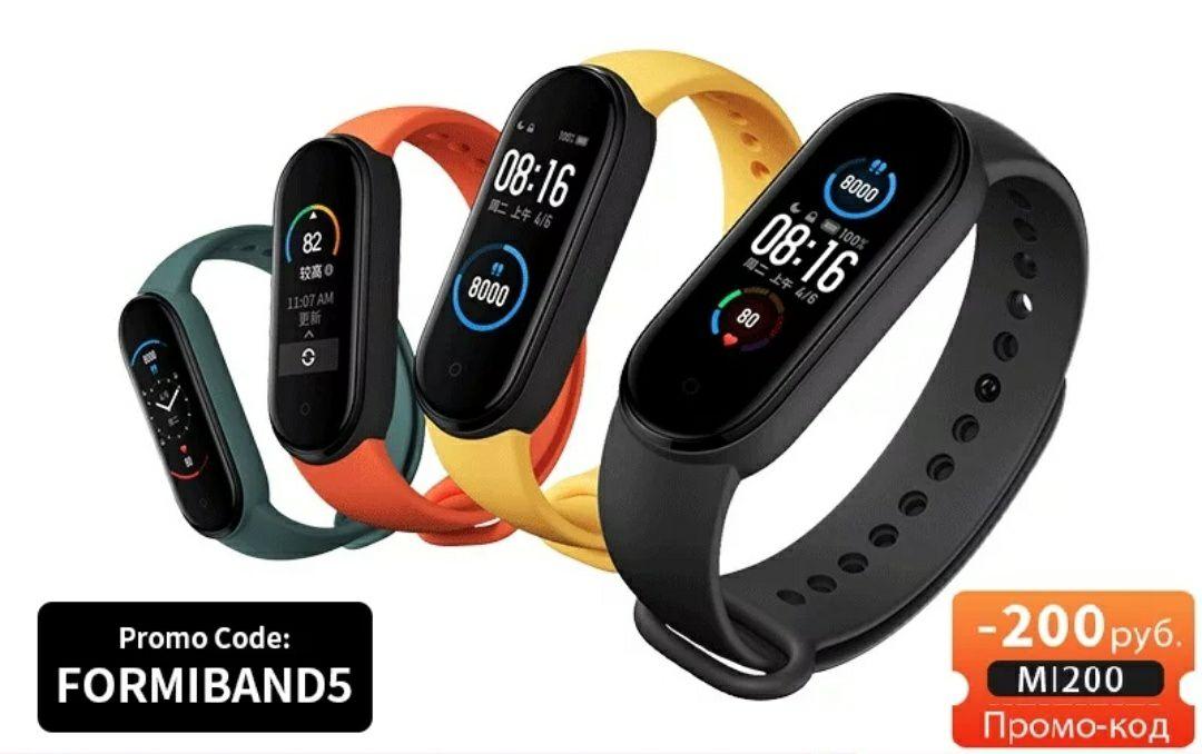 Xiaomi Mi Band 5 Smart Bracelet Fitness Tracker - £19.94 / £19.53 With Site Code @ Xiaomi MC Store /Aliexpress