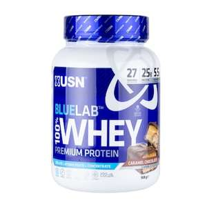 USN Whey Protein 510g £5 @ Tesco (Sidcup)