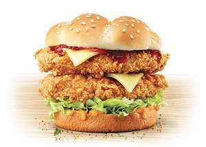 50% off Zinger Stackers - 1 Day Only Saturday 25th July @ KFC - £2.75