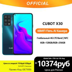 "Cubot X30 8GB+256GB NFC 6.4"" FHD+ Android 10 Global Version Helio P60 - £143.66 @ AliExpress / Cubot Official Store"