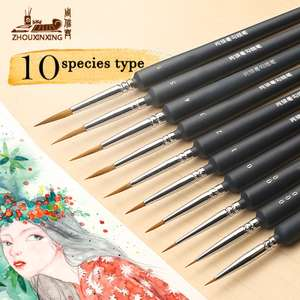 Zhouxinxing extra fine hair (Nylon) paintbrushes 10 pack (00000-6 size) for £6.18 delivered @ AliExpress Deals / Zhouxinxing Art Store