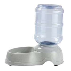 Large Pet Water Dispenser - £11.99 click and collect at Argos