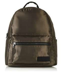 Superdry Womens Tropix Jungle Backpack - £10.50 @ Superdry / eBay