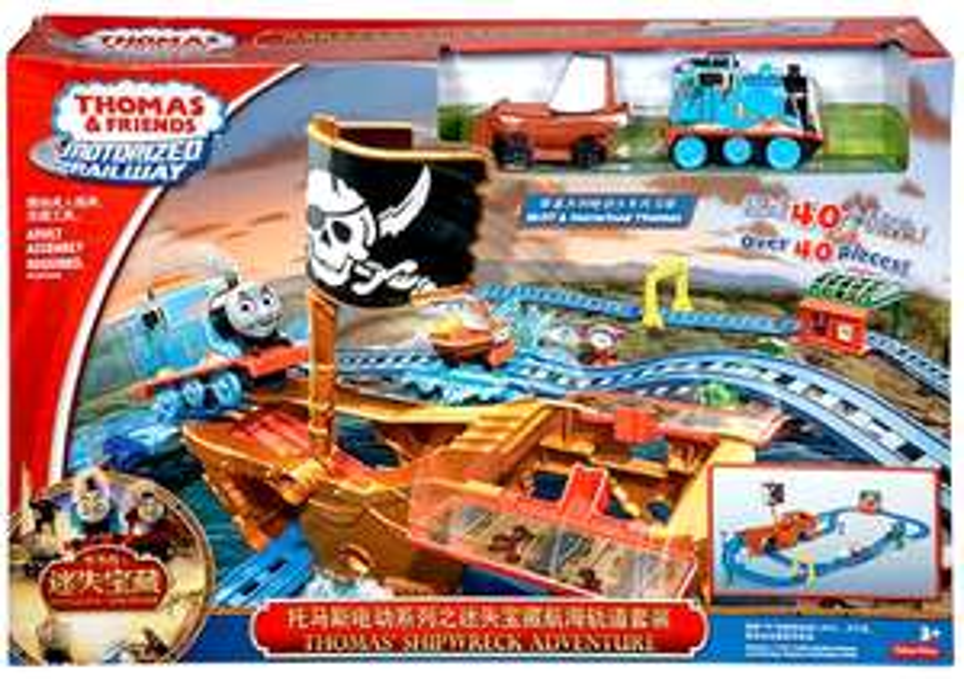 THOMAS & FRIENDS MOTORIZED RAILWAY - THOMAS SHIPWRECK ADVENTURE £15 with code @ Pound Toy