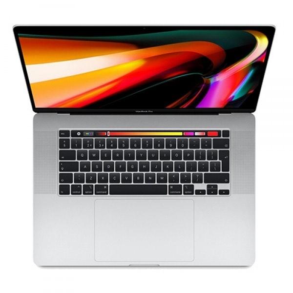 MacBook Pro 16 i9 1Tb £2269 @ TheEdustore