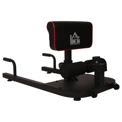 HOMCOM Adjustable 3-in-1 exercise squat/push up/sit up machine for £62.99 delivered @ OnBuy / MHStar UK