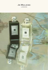 Free Fig & Lotus Flower Cologne sample and Cypress & Grapevine Cologne sample @ Jo Malone