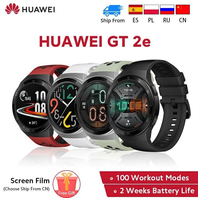 """Huawei Watch GT 2e Smart Watch 1.39"""" AMOLED Waterproof £82.23 via Huawei Global Store / AliExpress"""
