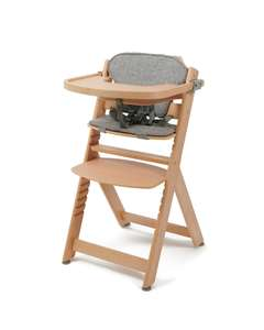 Mamia Natural Wooden Highchair (Also available in grey) £54.99 delivered at Aldi