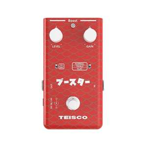 Teisco Boost Pedal £75.99 delivered at Andertons.co.uk