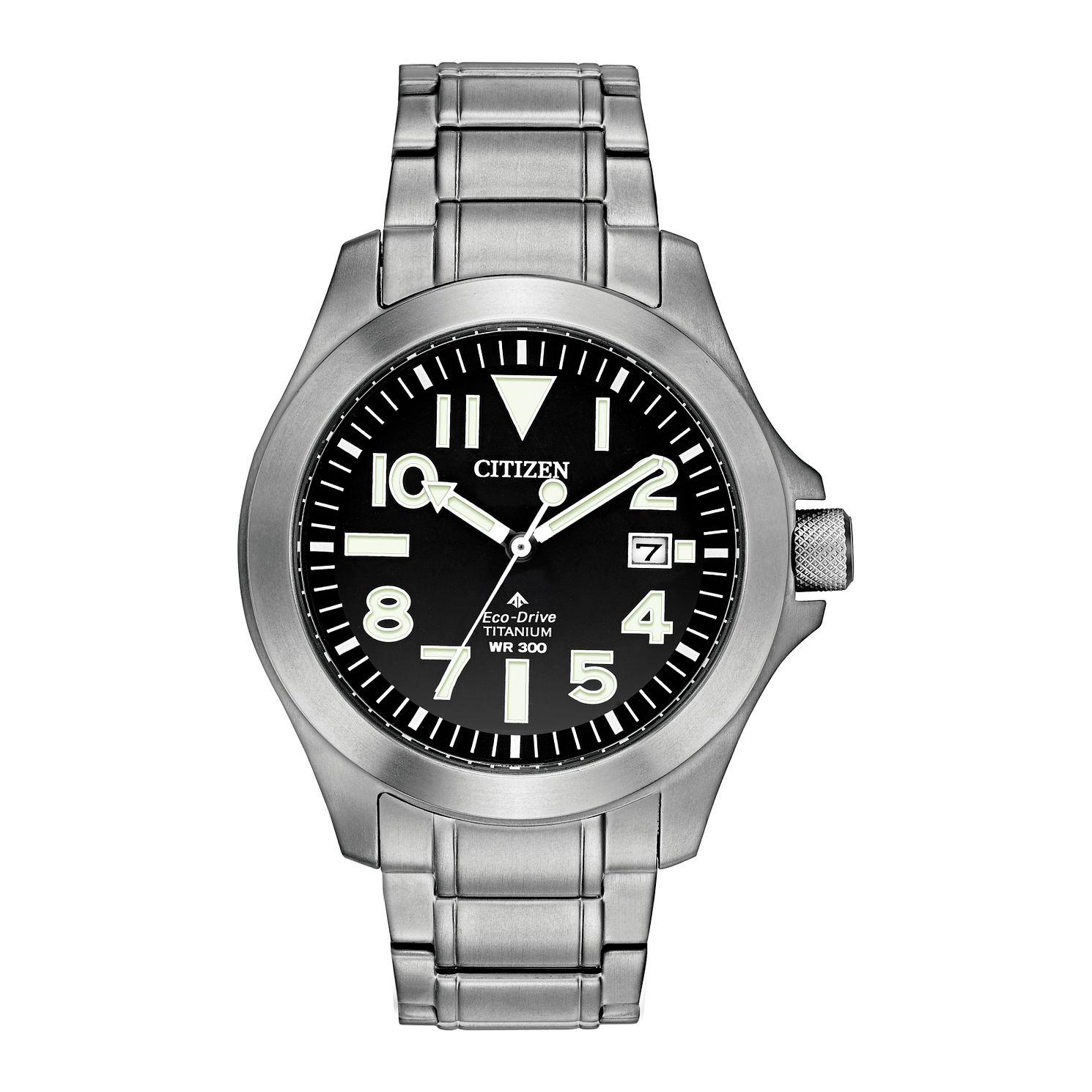 Citizen Promaster Tough Eco-Drive Sapphire Titanium Bracelet Watch BN0118-55E £165 @ H Samuel