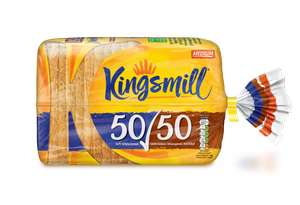 Kingsmill Bread 800g are 2 for £1 @ Farmfoods!