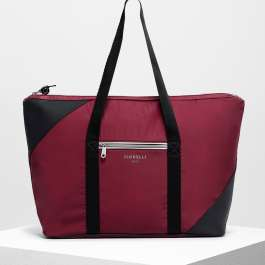 Fiorelli Fierce Sports Tote Bag £14.16 with Code + £1.99 Delivery (Free over £30) From Fiorelli