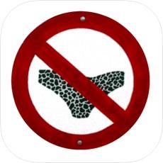 iSwimNude - temporarily free via Apple App store