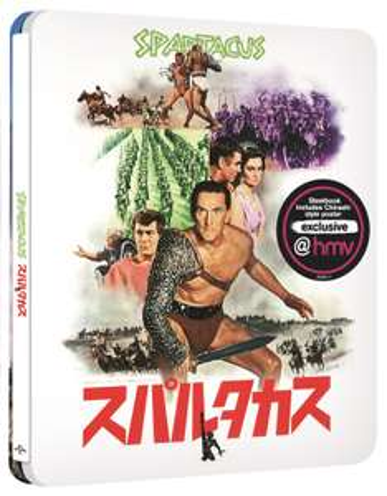 Spartacus (hmv Exclusive) - Japanese Artwork Series #7 Limited Edition Steelbook £24.99 HMV