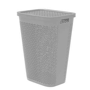 Curver Terrazzo 55 Litre Grey Laundry Hamper - £7 - Free Click and Collect @ Dunelm