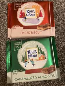 New Ritter Sport Spiced Biscuit/Caramelised Almonds 100g are only 99p @ Lidl (Littleborough)