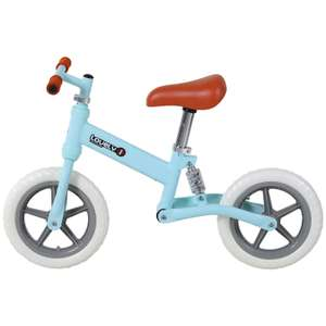 "HOMCOM 12"" kids balance bike with suspension for £28.89 delivered using code @ eBay / 2011homcom"