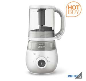 Avent 4 in 1 Baby Food Maker - £109.99 @ Costco