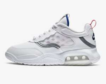 Jordan Max 200 £53.98 @ Nike free delivery for Nike plus memebrs