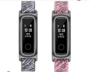 Honor Band 5 Running Version fitness Tracker - £8.11 / £8.81 @ Honor Official / Aliexpress