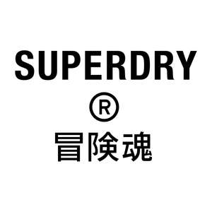 Up to 50% off selected items with free U.K. delivery and returns @ Superdry