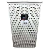 Curver My Style Vintage 55L White OR Grey Laundry Hamper £10 ( +Free Click & Collect ) @ Asda