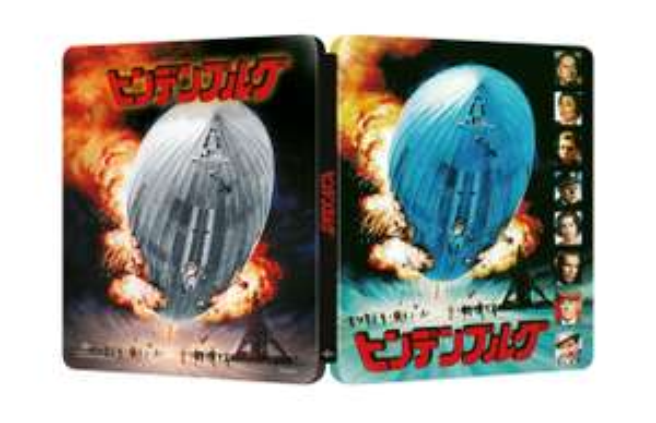 The Hindenburg (hmv Exclusive) - Japanese Artwork Series #4 Limited Edition Steelbook £13.99 delivered at HMV