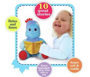 In the Night Garden Storytime Igglepiggle now £17 (Free Click & Collect) @ Argos