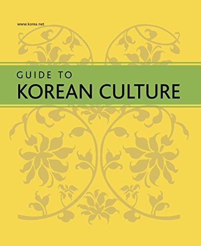 Guide to Korean Culture Free Kindle Print Replica Ebook @ Amazon