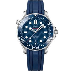 Omega Seamaster Diver 300M 42mm MENS Watch £3,347 @ Watches World