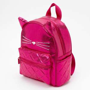 Quilted Cat Small Backpack - Pink - £12.50 (+£3.50 Shipping) @ Claire's