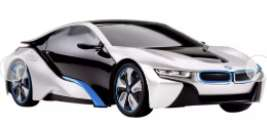 Radstar Group BMW i8 1:24 Radio Controlled Sports Car - £11 @ Argos (Free Click & Collect)