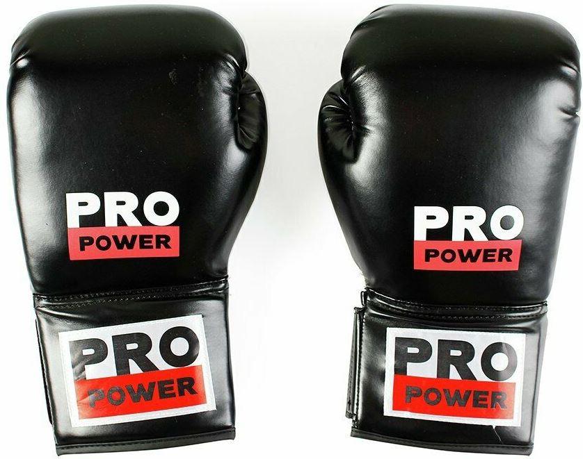 Pro Power 14oz Boxing Gloves - £11.99 + free click & collect @ Argos