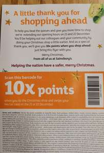 10x Nectar points on sainburys Christmas shopping 21st & 22nd December.